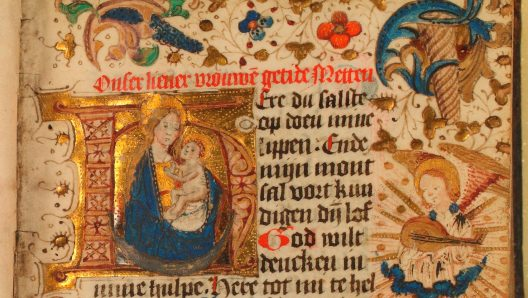 Nieuw virtueel portaal voor Nederlandse handschriftencollecties